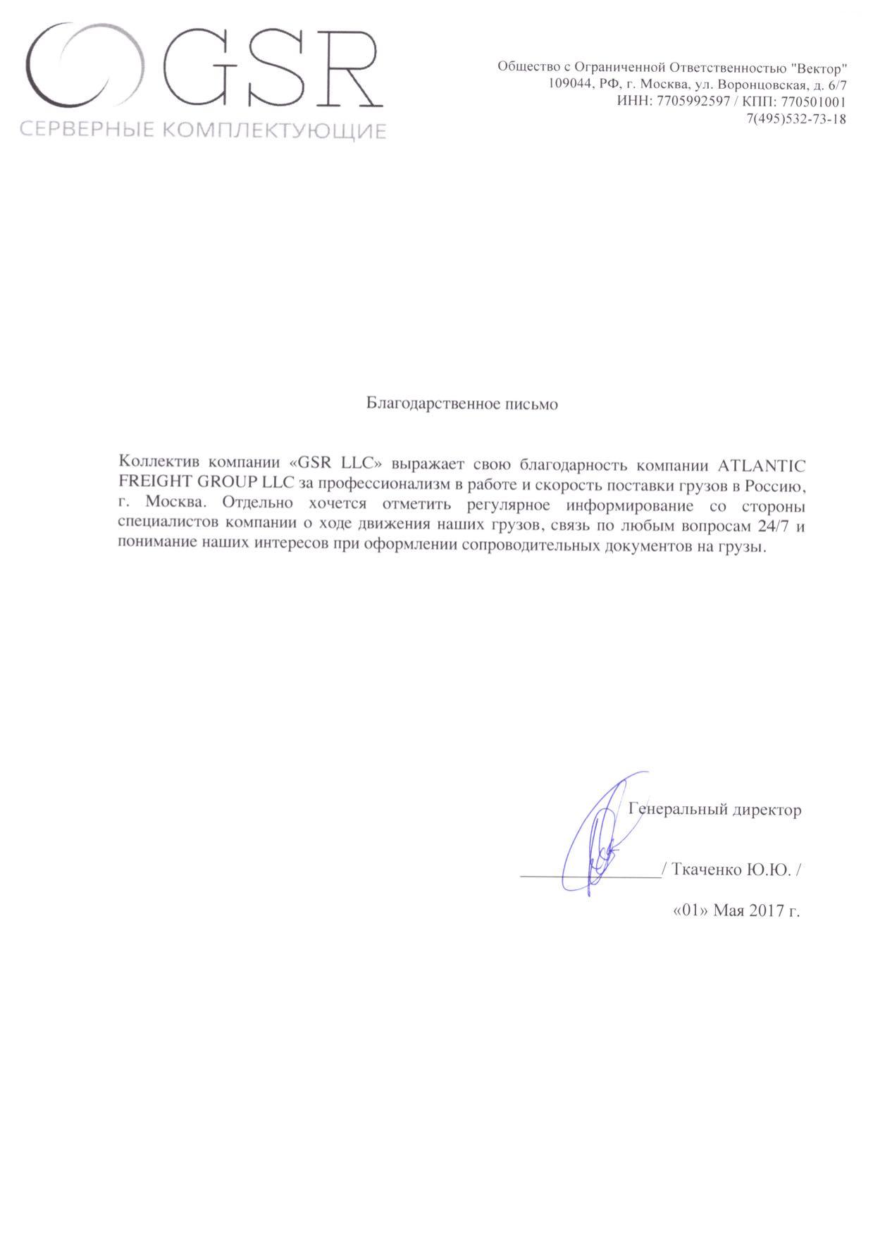 Доставка косметики из сша в россию